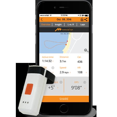 Hp-sup_phone-sensor